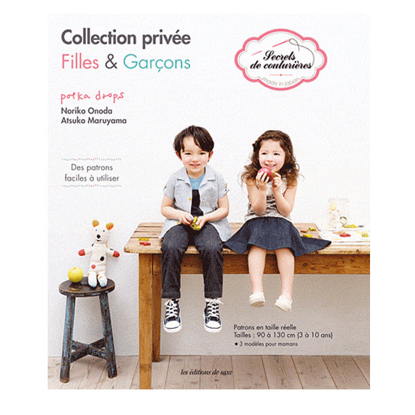 collection-privee-fille-et-garcon (5)