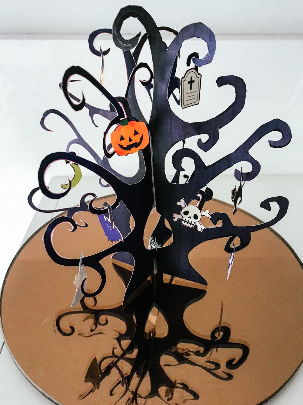 Decoración Halloween creative park